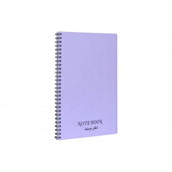 دفتر إنجلیزی