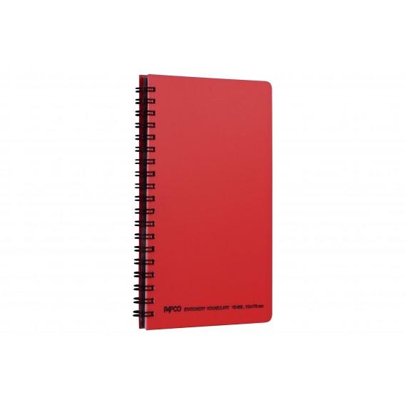 دفتر لغت معنی (80 برگ)