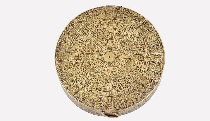 تاریخچه تقویم شمسی