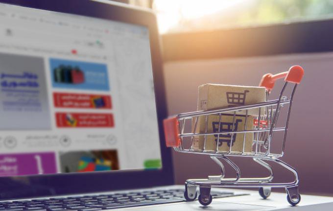 خرید اینترنتی لوازم التحریر
